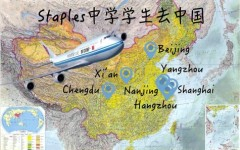 22 Staples Students Take Off for China This July