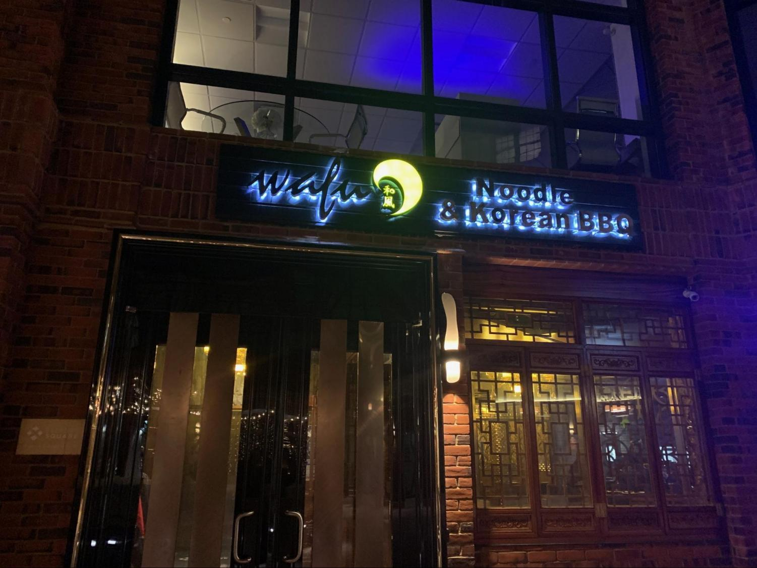 """Wafu"", located on 34 Elm Street, gives Westport residents a chance to try Korean barbecue."