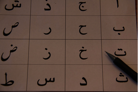 Allow Arabic for all