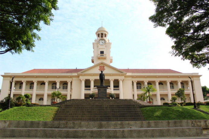 The Hwa Chong Institute where the forum will be held Jan. 7 to Jan. 16 , 2016.