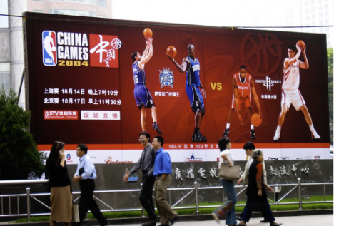 Nike and the NBA kowtow to Beijing