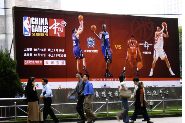 Nike+and+the+NBA+fail+to+show+support+for+Hong+Kong+protesters+in+order+to+uphold+their+prestige+in+Chinese+markets.+